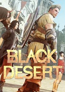 Black Desert Box