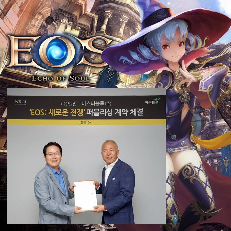 Echo-of-Soul-Korean-new-publisher