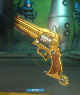 Overwatch Golden Weapon McCree