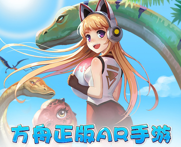 DinoSaur Go Logo