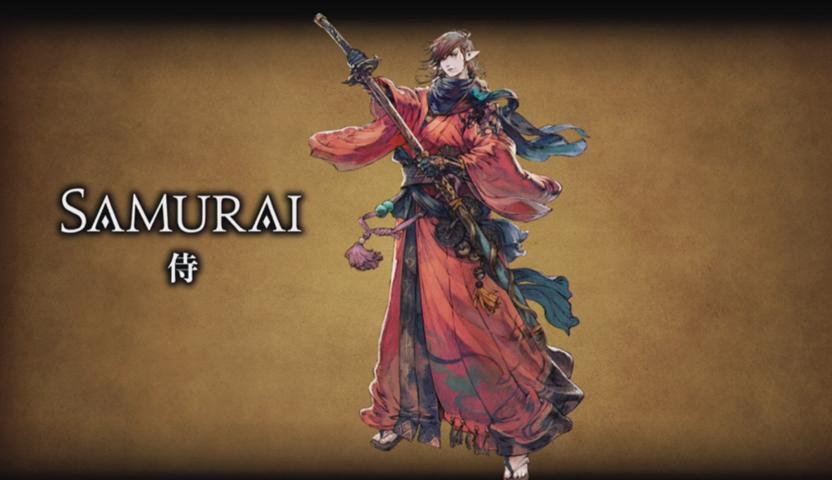 Samurai-Job