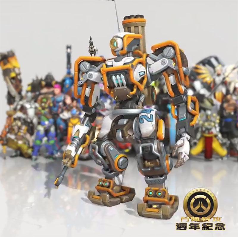 Overwatch Anniversary Bastion
