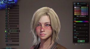 Character-Creator-MHW