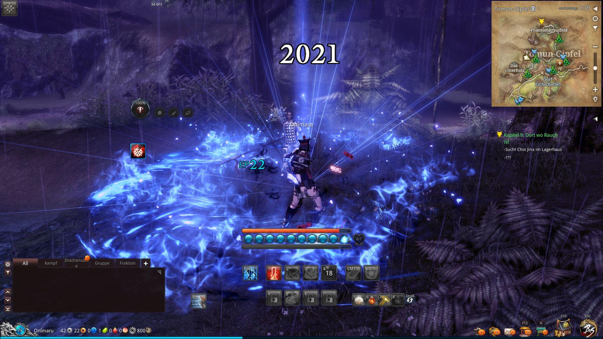 Blade-and-Soul-Screenshotst-08
