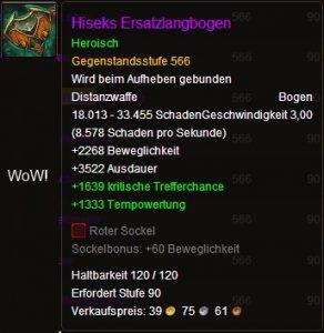 WoW Item Jäger