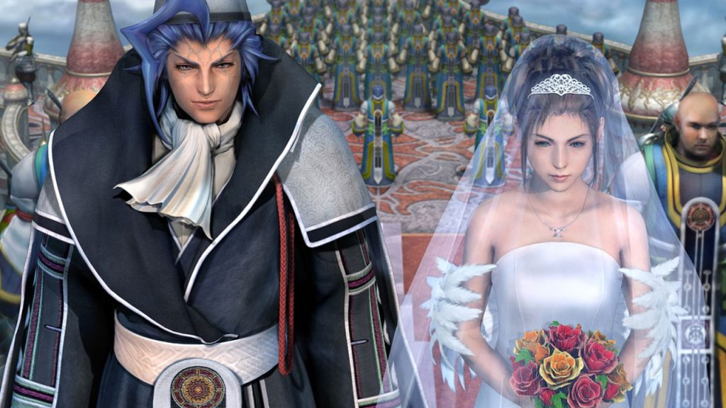 Final Fantasy XIV Ehen