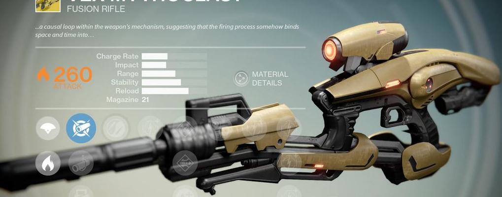 Die stärkste Waffe in Destiny: Vex Mythoclast = God-Mode