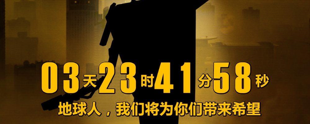 Borderlands Online? In China essen sie Hunde und teasen mit Claptrap