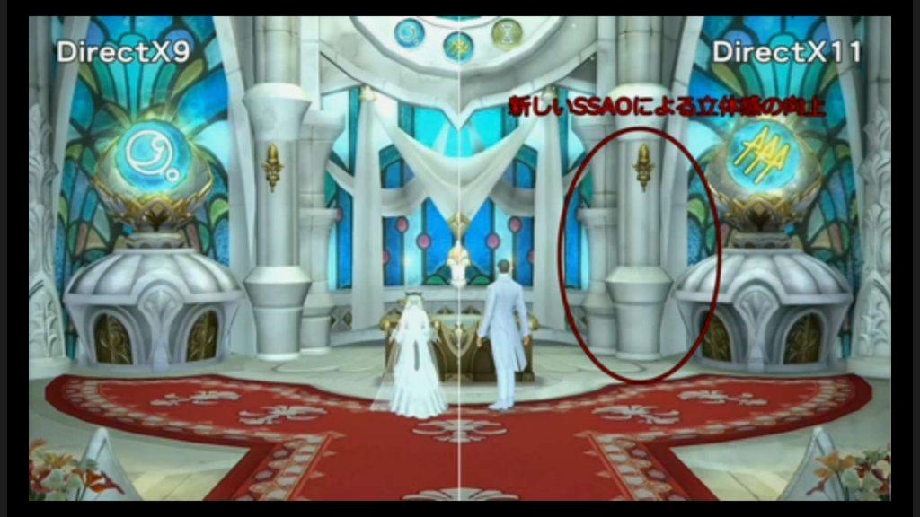 Final-FantasyXIV-Schatten