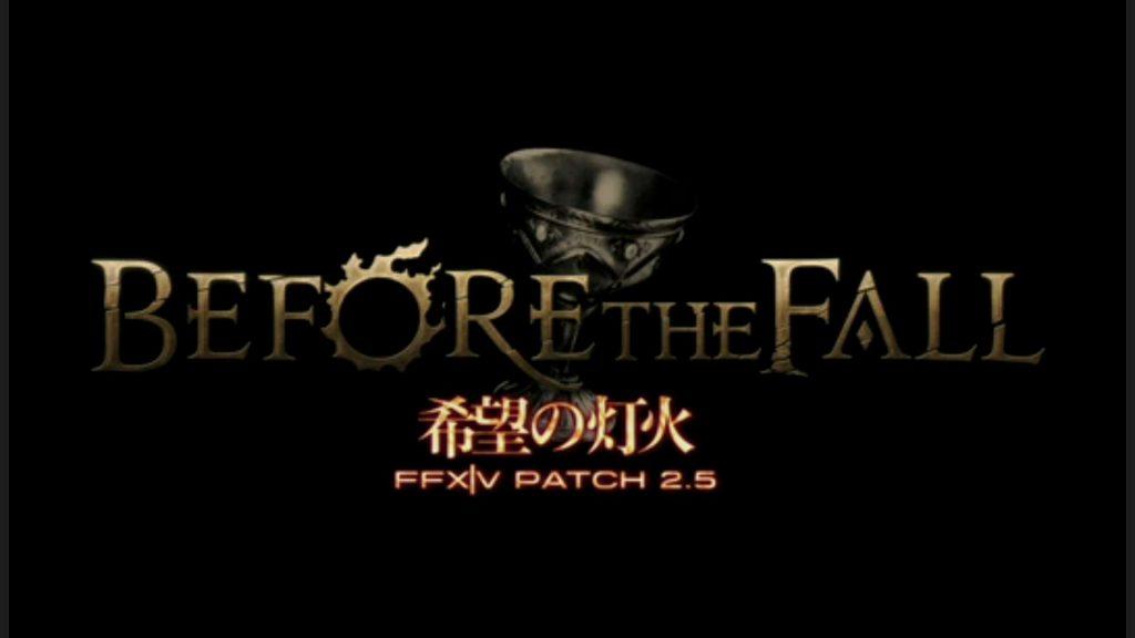 FinalFantasyXIV-Before-the-Fall