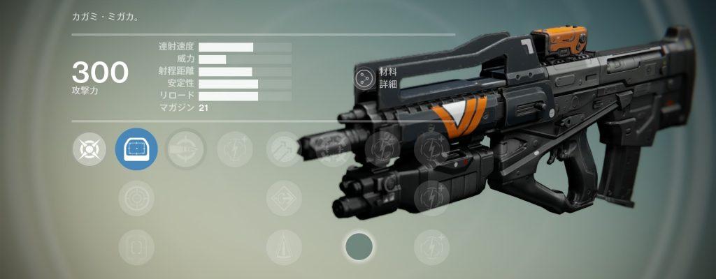 Destiny: Leak erlaubt Blick auf die legendären Items in Haus der Wölfe