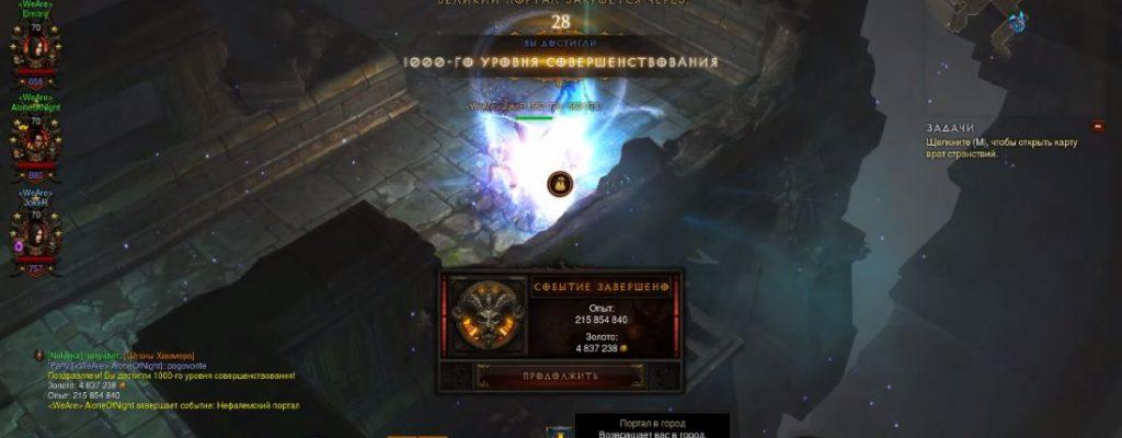 Diablo III: Spieler erreicht Paragonstufe 1000 im Hardcore-Modus