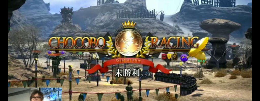 Final Fantasy XIV: Chocobo-Rennen und Triple Triad kommen mit 2.51 am 24. Februar