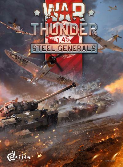 War Thunder (PS4, PC) - Alle Infos zum MMO-Kriegsspiel