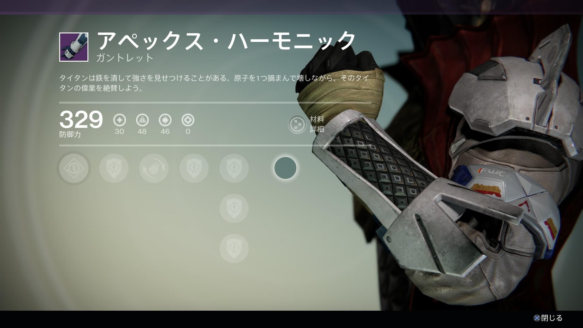 Warlock-Vorhut-Handschuhe