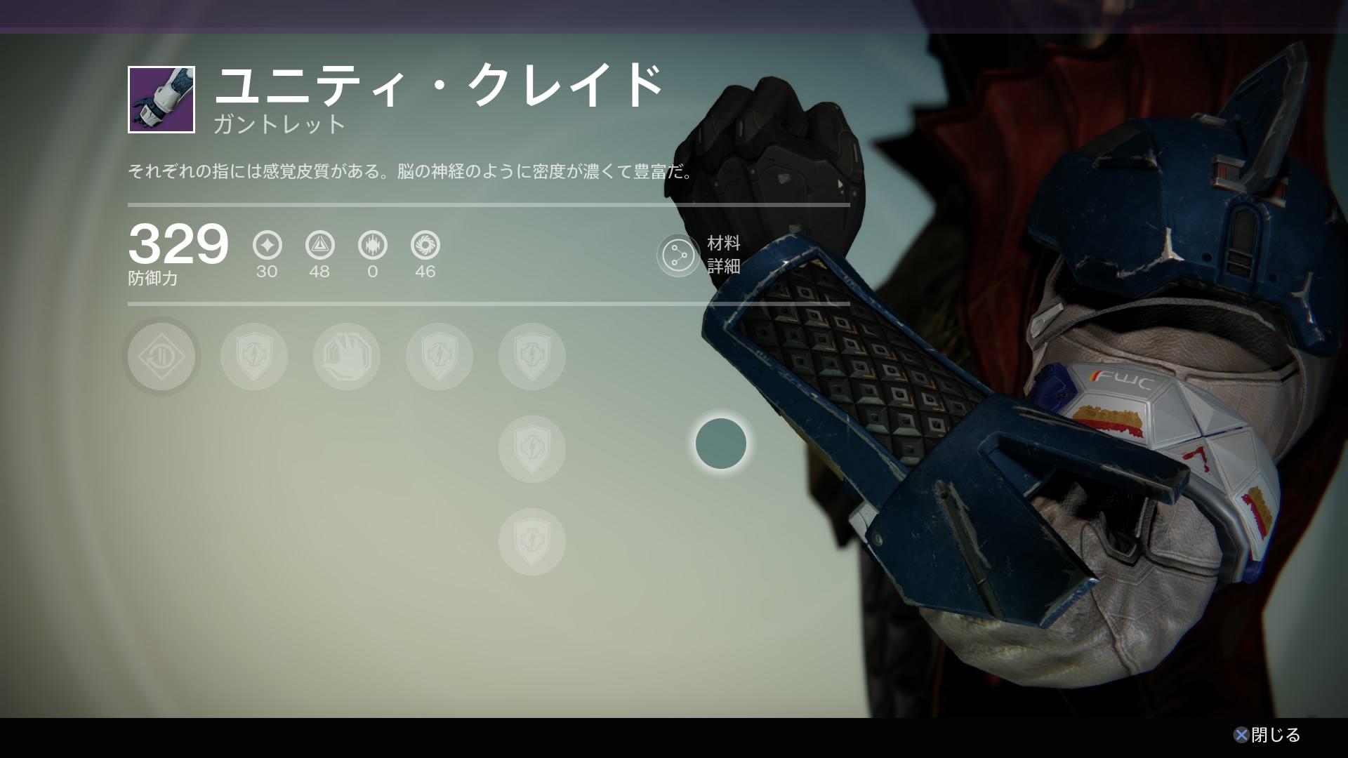 Warlock-Vorhut-Handschuhe2