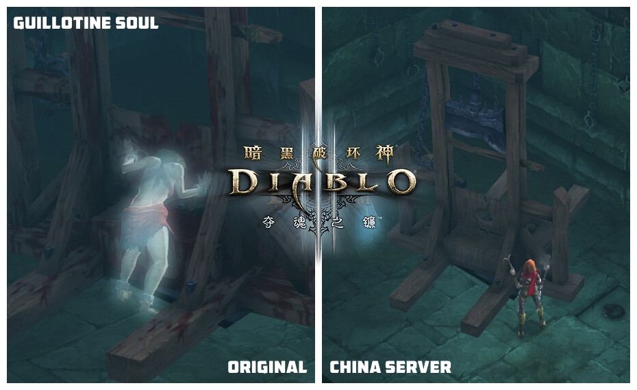 Diablo3-Guillotine
