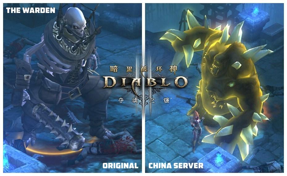 Diablo3-Warden