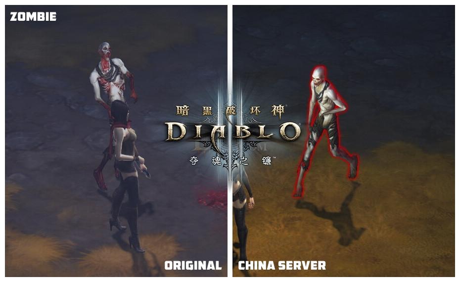 Diablo3-Zombie1