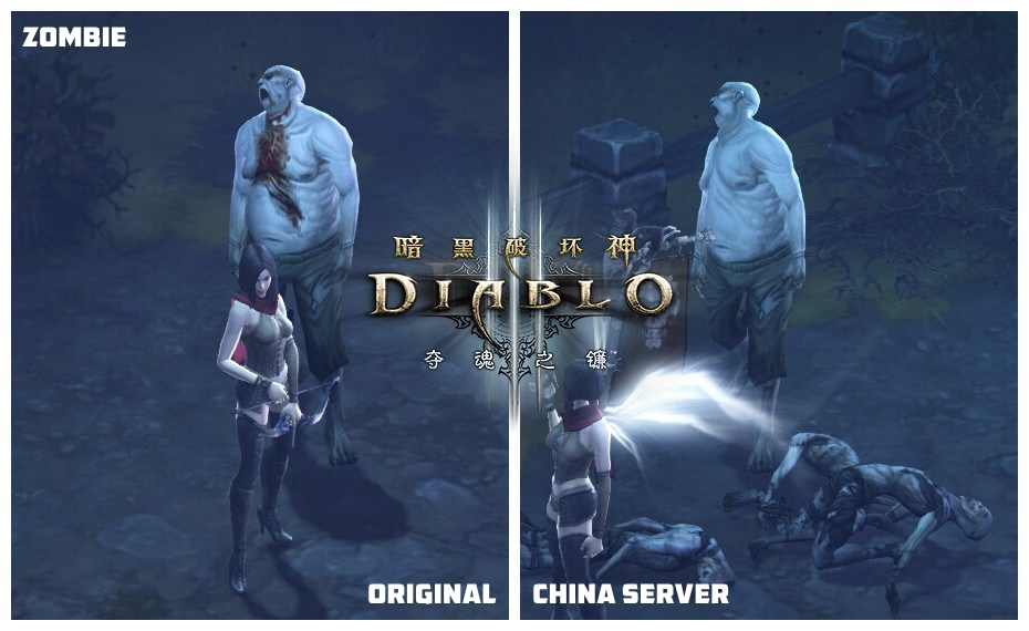 Diablo3-Zombie2