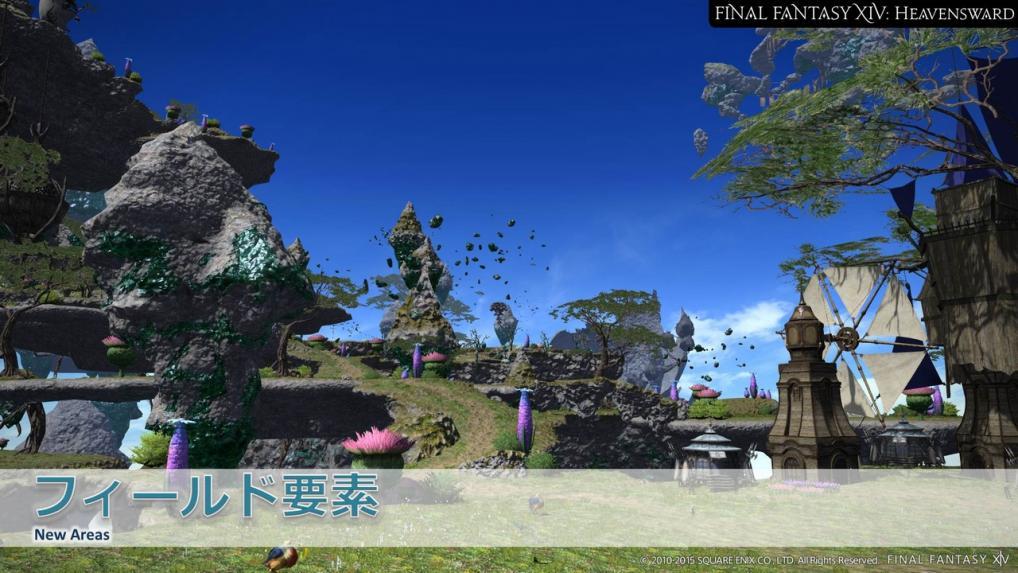 Final-Fantasy-XIV-New-Areas