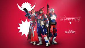 Destiny-Nepal-Hilfe
