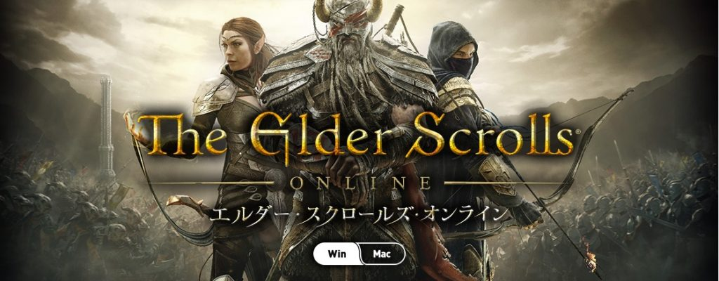 The Elder Scrolls Online kommt im Sommer nach Japan