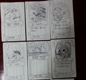 Hearthstone korean soldier drawing 2