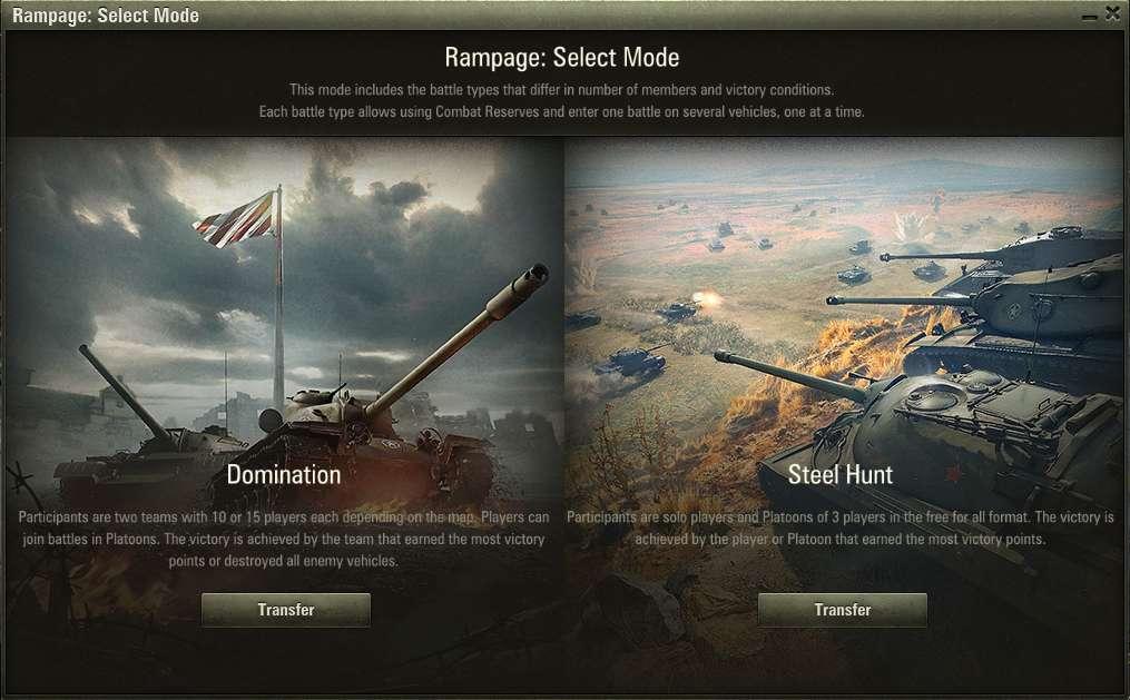 Rampage-WoT