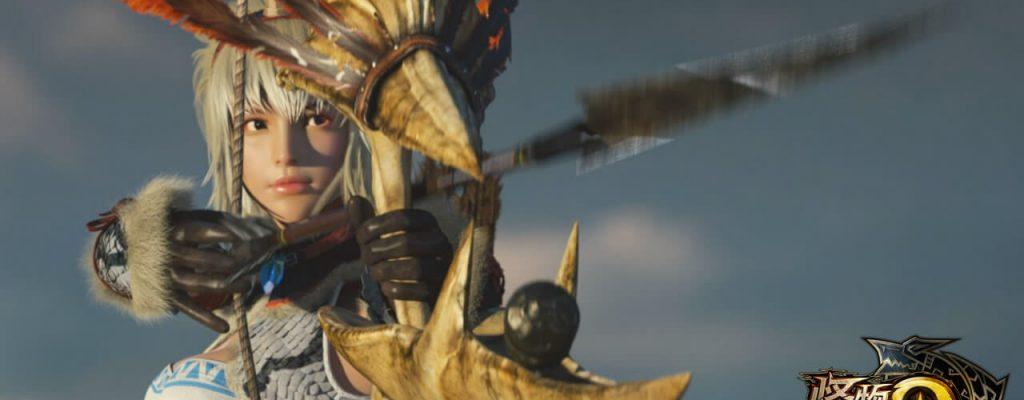 Monster Hunter Online: So sehen die ersten Spielminuten aus!