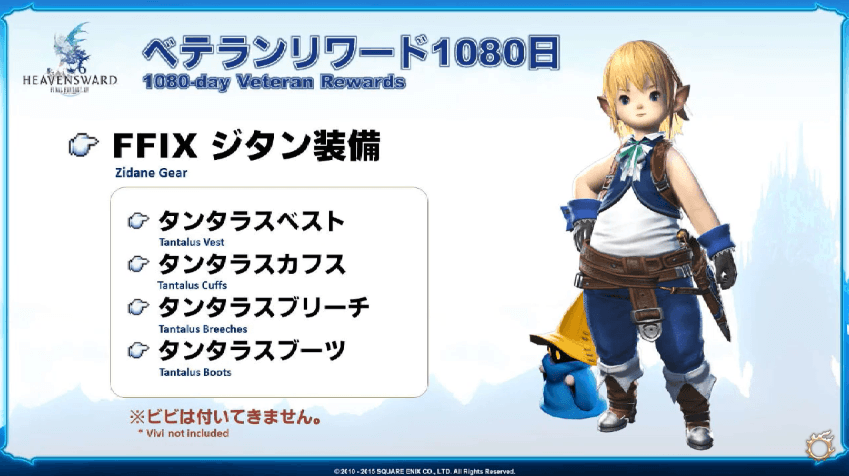 Veteran-Reward