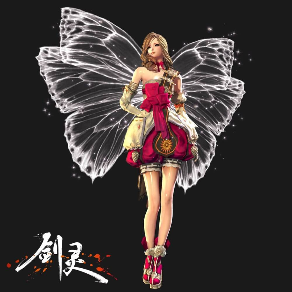 blade and soul wings 2