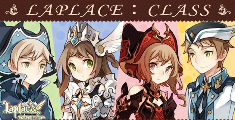Laplace: Neues Manga-MMORPG enthüllt das Waffen- und Skill-System!