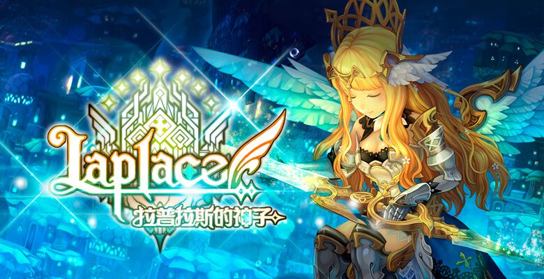 Laplace, das neue Manga-MMORPG der Dragomon-Hunter-Macher
