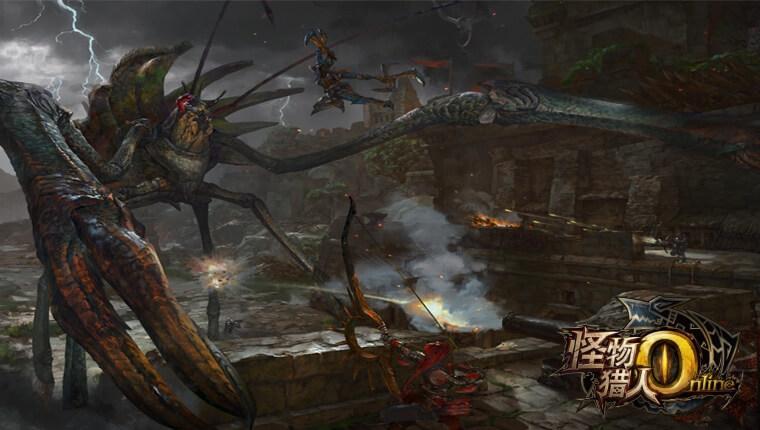Monster-Hunter-Online-Shen-Gaoren-image-1