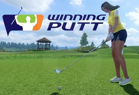 Put-Logo