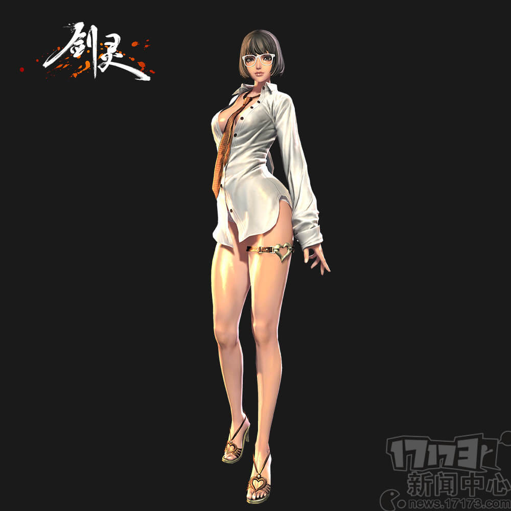 Blade and Soul Valentine Girl 1