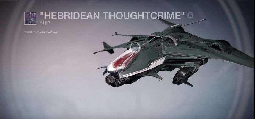 Destiny: Drop-Chance beim Eisenbanner war so mies, dass es ein Bug sein könnte
