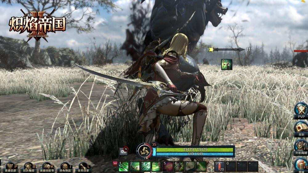 Kingdom under fire 2 Elf Ranger Combat 2