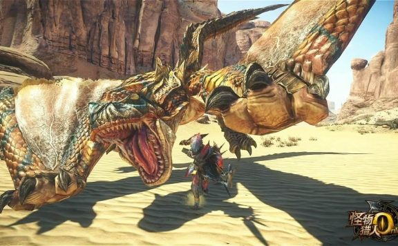 Monster Hunter Online Chomp