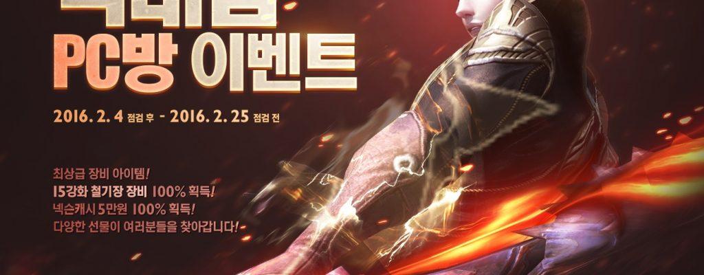 TERA: Lüstling gesichtet – frischer Dungeon in Korea