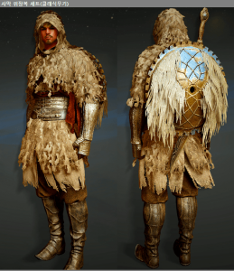 Black Desert Ghillie Suit