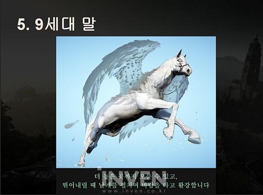 Inven-Pegasus