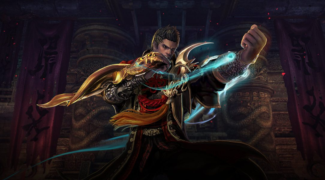 Blade and Soul Elementarkämpfer