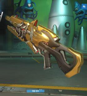 Overwatch Golden Weapon Soldier76