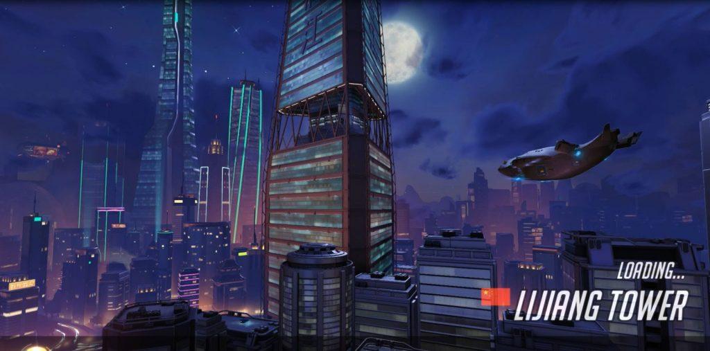 Overwatch Lijiang Tower Loading