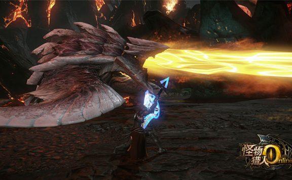 Monster Hunter Online Tartaronis