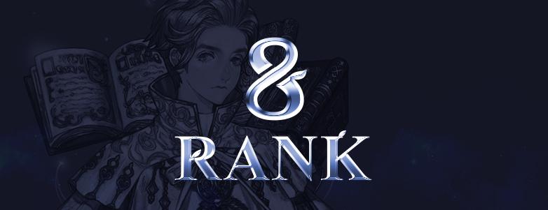 tree-of-savior-rank-8