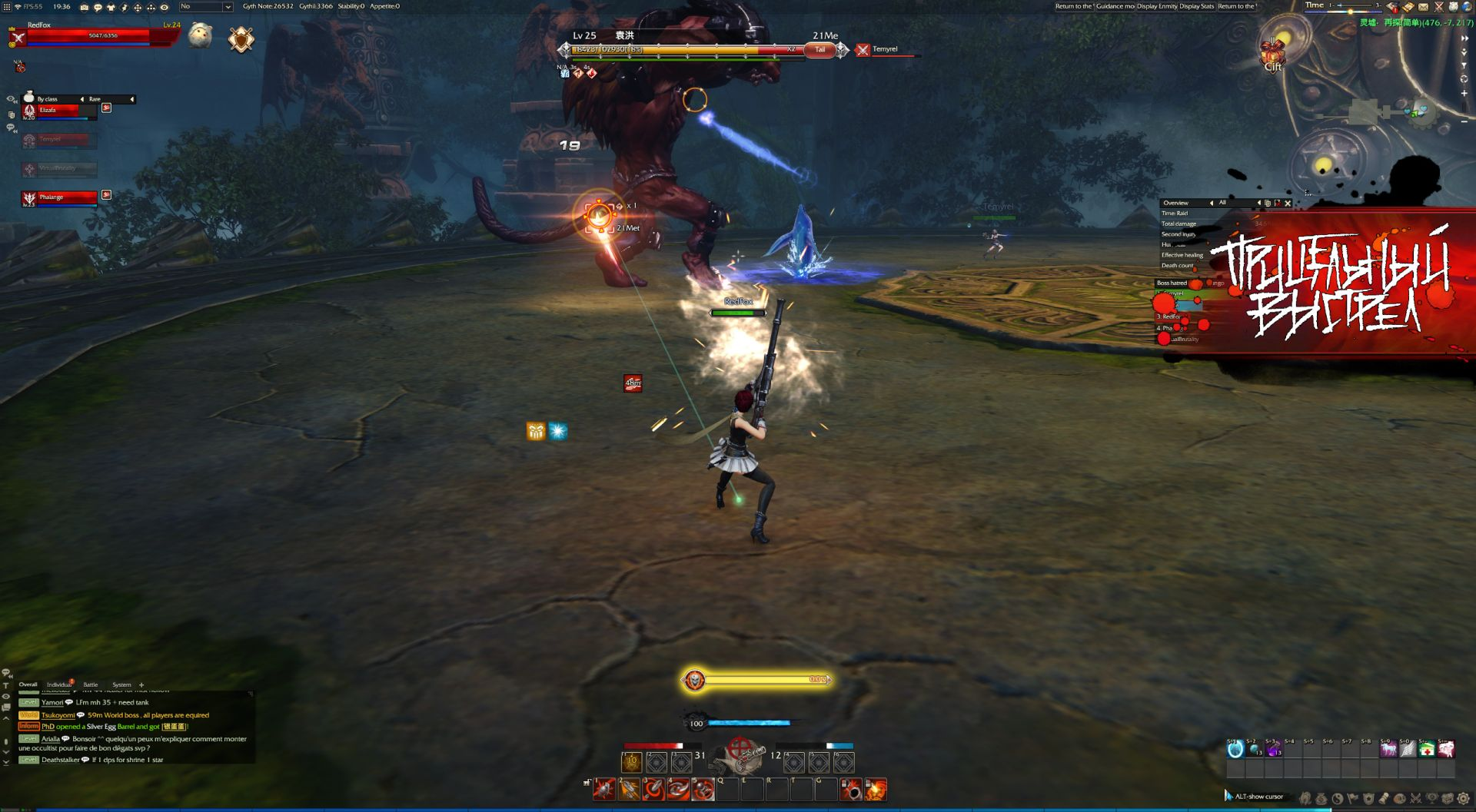 Revelation-Online-Beta06