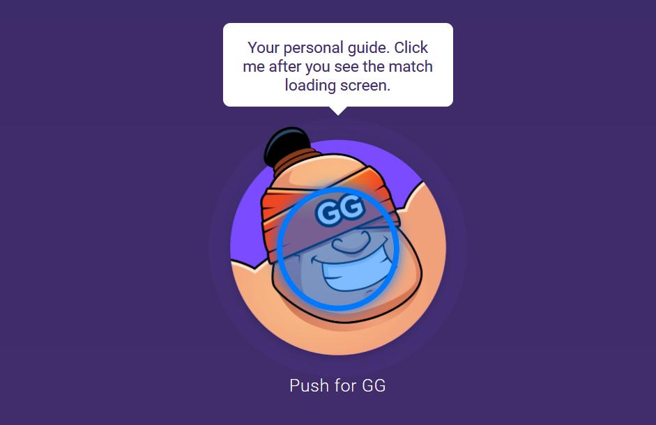 lolsumo-push-gg
